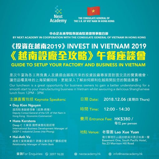 Invest in Vietnam 2019 Luncheon